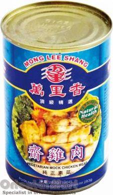 Vegan chicken in a tin